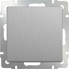 Серебро рифленый