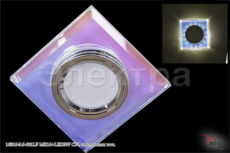 Св-к Электра 16310-9.0-001LF MR16 + LED CFL