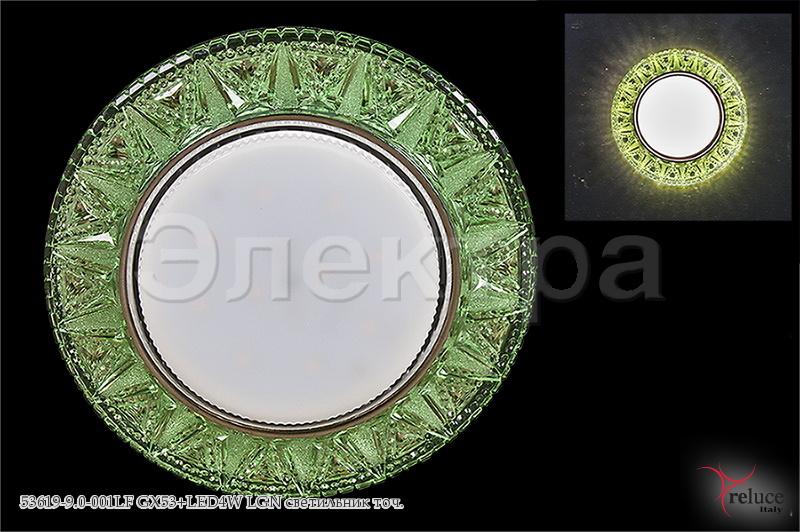 Светильник Reluce GX53 53619-9.0-001LF LED LGN