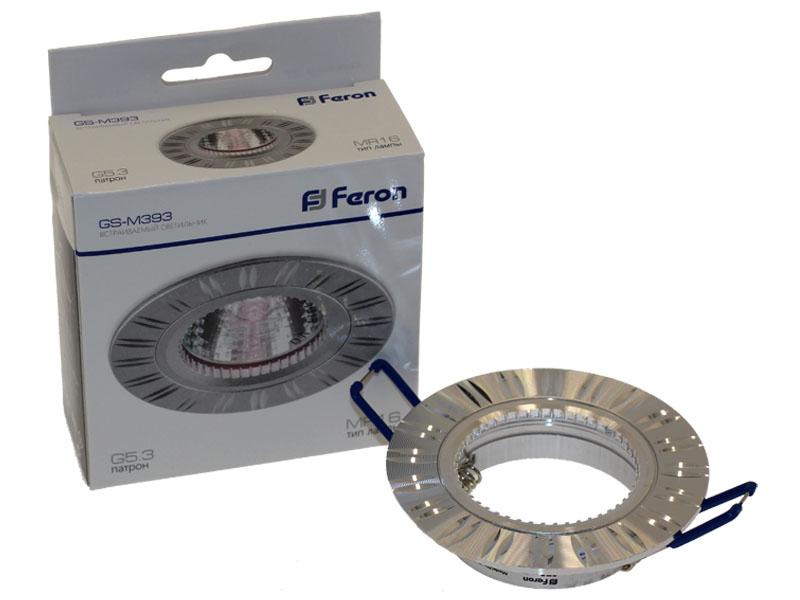 Св-к Feron GS-M 393 S MR16 серебро Распродажа!