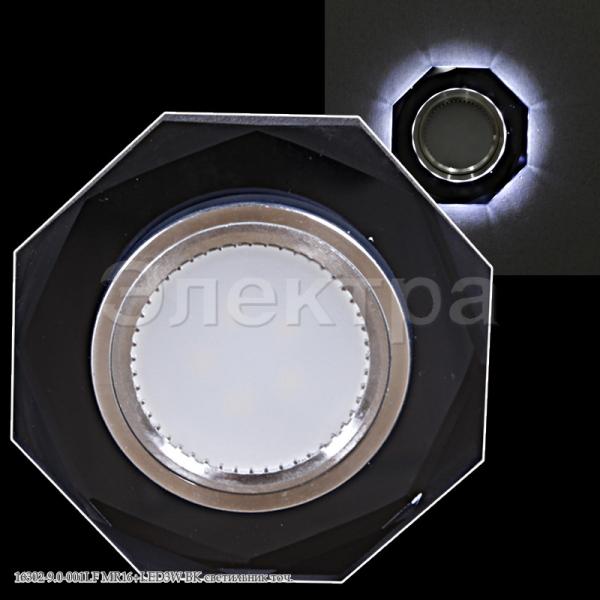 Св-к Электра 16302-9.0-001LF MR16 + LED BK