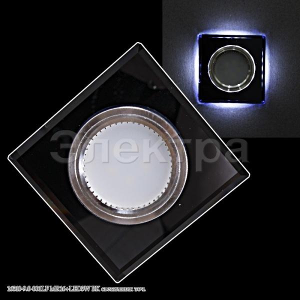Св-к Электра 16310-9.0-001LF MR16 + LED BK (23248)