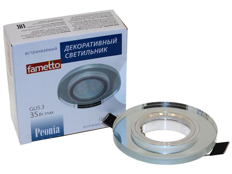 Св-к Fametto P106 хром/серебро