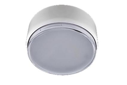 Светильник Ecola GX70 накладной G16 белый