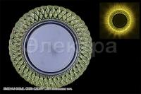 Светильник Reluce GX53 53622-9.0-001ML LED LGH