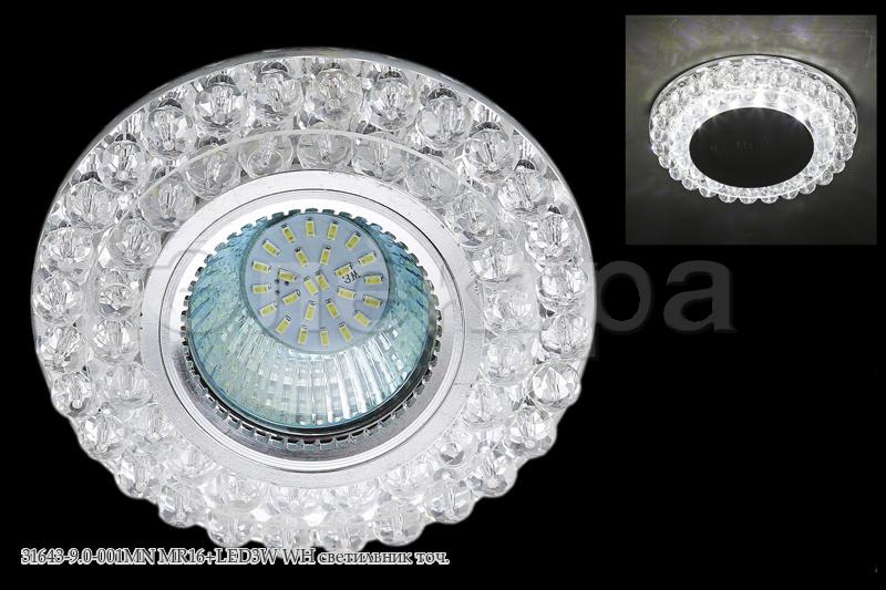 Св-к Электра 31643-9.0-001MN MR16 + LED WH