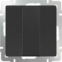 WERKEL Выключатель 3-кл. (черный) WL08-SW-3G
