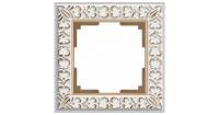WERKEL ANTIK Рамка на 1 пост (белое золото) WL07-Frame-01