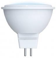 Лампа светодиодная MR16 220V 5Вт Maguse 3000K  Распродажа!