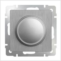 WERKEL Диммер (серебро рифленый) WL09-DM600