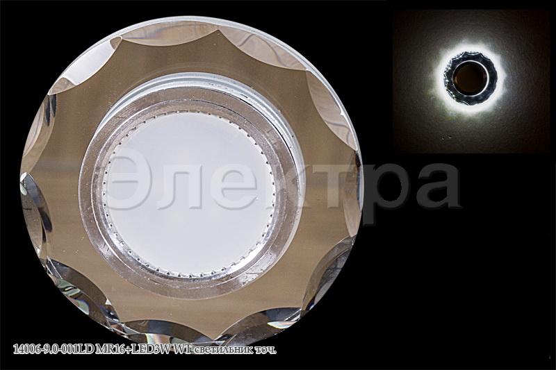 Св-к Электра 14006-9.0-001LD MR16 + LED WT