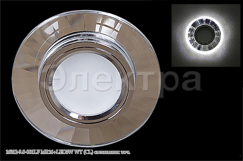 Св-к Электра 16312-9.0-001LF MR16 + LED CL
