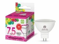 Лампа светодиодная MR16 220V 7.5Вт ASD 6500K