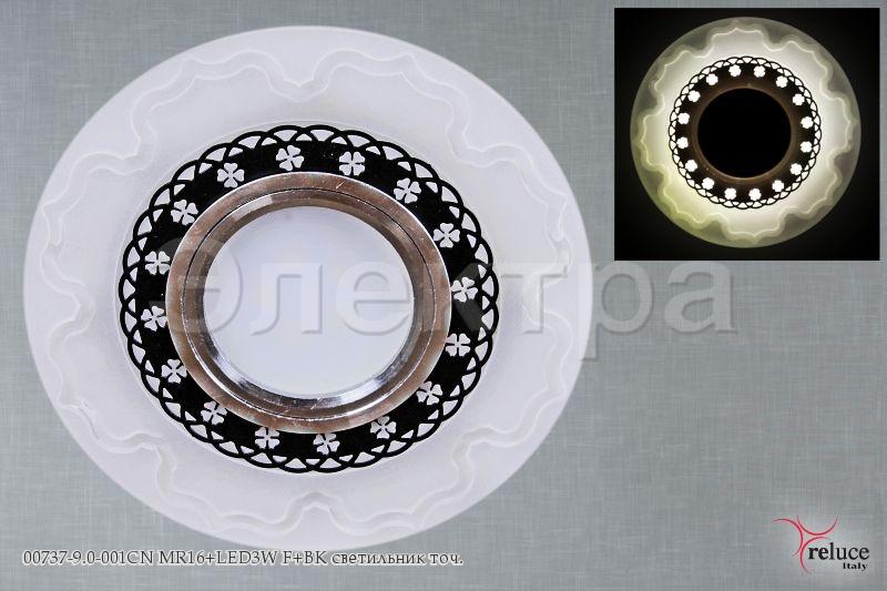 Св-к Электра 00737-9.0-001CN MR16 + LED F+BK Распродажа!