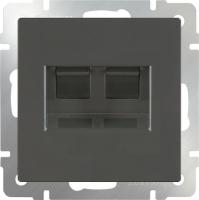 WERKEL Розетка 2-я Enternet RJ45 (серо-коричневый)