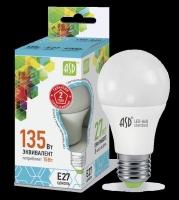Лампа светодиодная ASD E27 15Вт шар A60 4000К 1200Лм