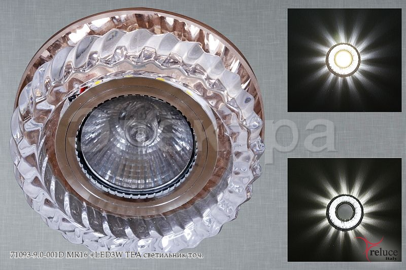Св-к Электра 71093-9.0-001D MR16 + LED TEA Распродажа!