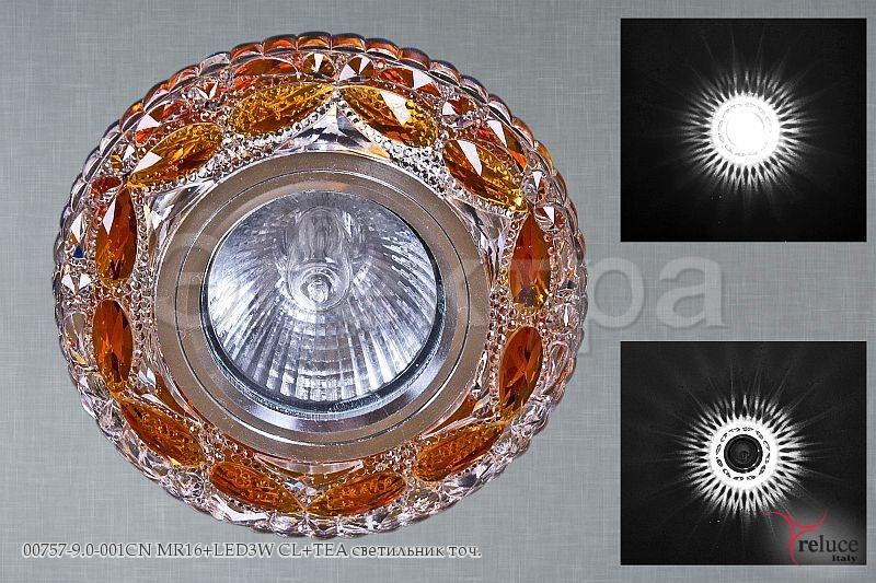 Св-к Электра 00757-9.0-001CN MR16 + LED CL+TEA Распродажа!