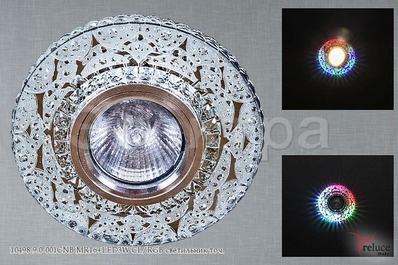 Св-к Электра 10498-9.0-001CNB MR16 + LED CL+RGB