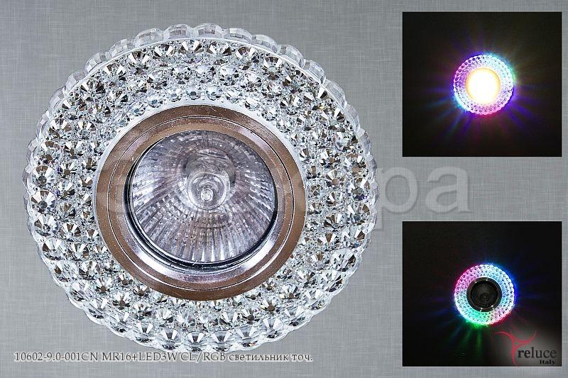 Св-к Электра 10602-9.0-001CN MR16 + LED CL+RGB