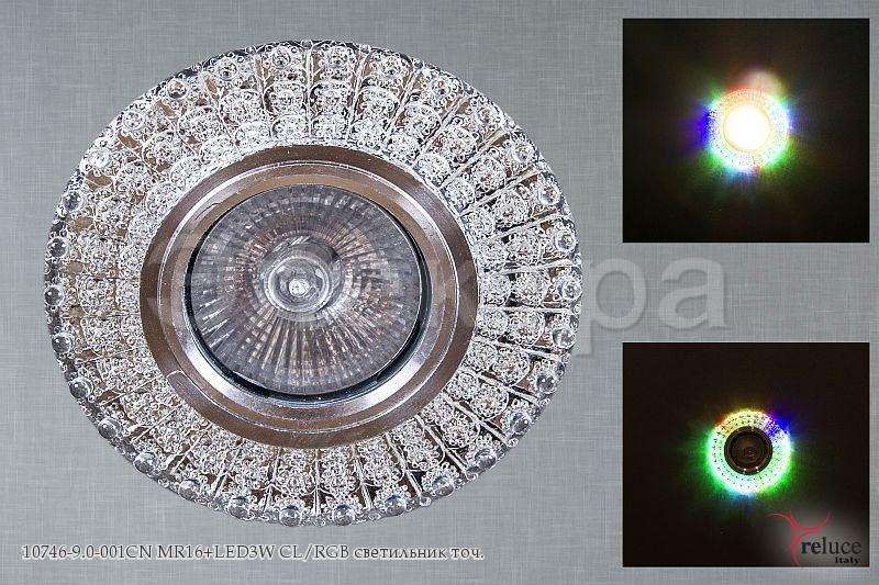 Св-к Электра 10746-9.0-001CN MR16 + LED CL+RGB Распродажа!