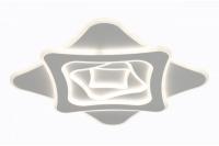 Люстра LED Gameto 62096-500 195W (50x5)