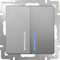 WERKEL Выключатель 2-кл. с подсветкой (серебро рифленый) WL09-SW-2G-LED