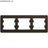 Рамка 3-м GLOSSA гориз. шоколад