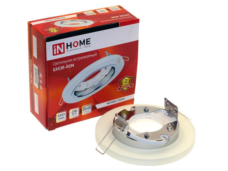Светильник IN HOME GX53R-RGM круг стекло матовый