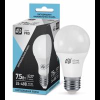 Лампа светодиодная низковольтная ASD E27 7.5Вт 24-48V 4000К 600Лм