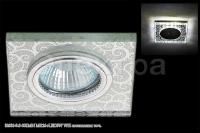 Св-к Электра 31606-9.0-001MN MR16 + LED WH Распродажа!