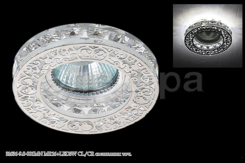 Св-к Электра 31636-9.0-001MN MR16 + LED CL/CR Распродажа!