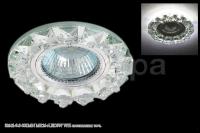 Св-к Электра 31641-9.0-001MN MR16 + LED WH