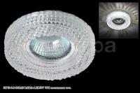 Св-к Электра 51710-9.0-001MN MR16 + LED WH