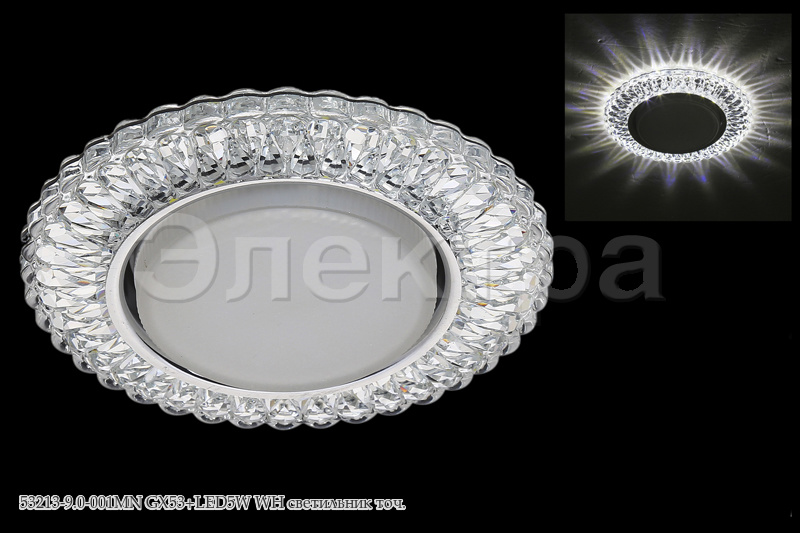 Светильник Reluce GX53 53213-9.0-001MN LED WH
