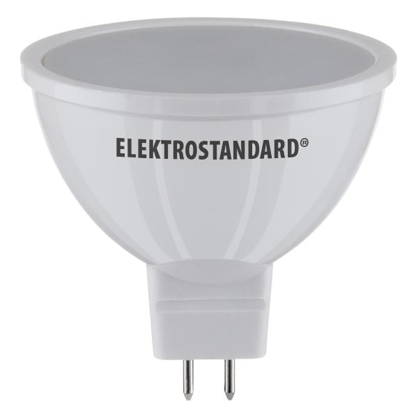 Лампа светодиодная MR16 220V 7Вт ELECTROSTANDARD 3300K