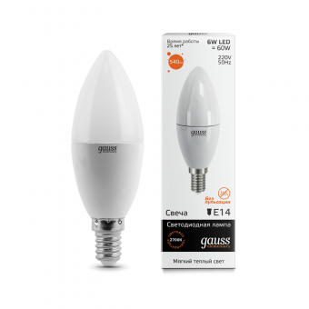 Лампа светодиодная Gauss E14  6Вт Candle Elementary 2700К 420Лм
