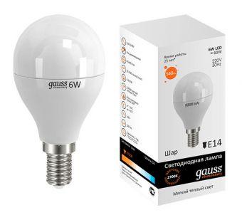 Лампа светодиодная Gauss E14  6Вт Globe Elementary 2700К 420Лм