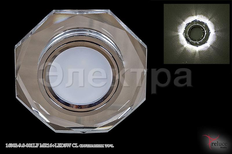 Св-к Электра 16302-9.0-001LF MR16 + LED CL