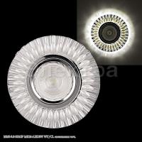Св-к Электра 16168-9.0-001 GP MR16 + LED WT/CL  Распродажа!