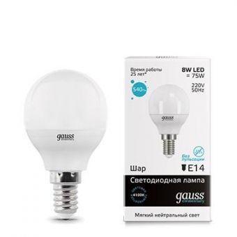Лампа светодиодная Gauss E14  8Вт Globe Elementary 4100К 450Лм