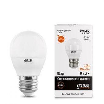 Лампа светодиодная Gauss E27  8Вт Шар Elementary 2700К 420Лм